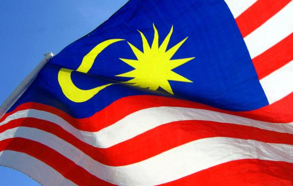 Malaysia National Day Images 2016