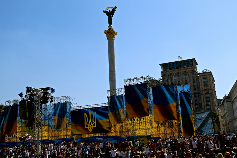 ukrainian independence day 2016
