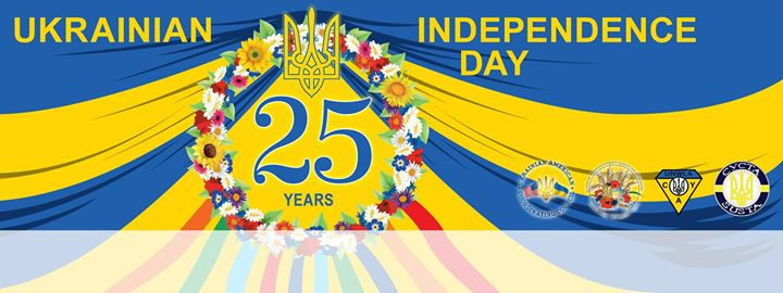 25th ukraine independence day 2016