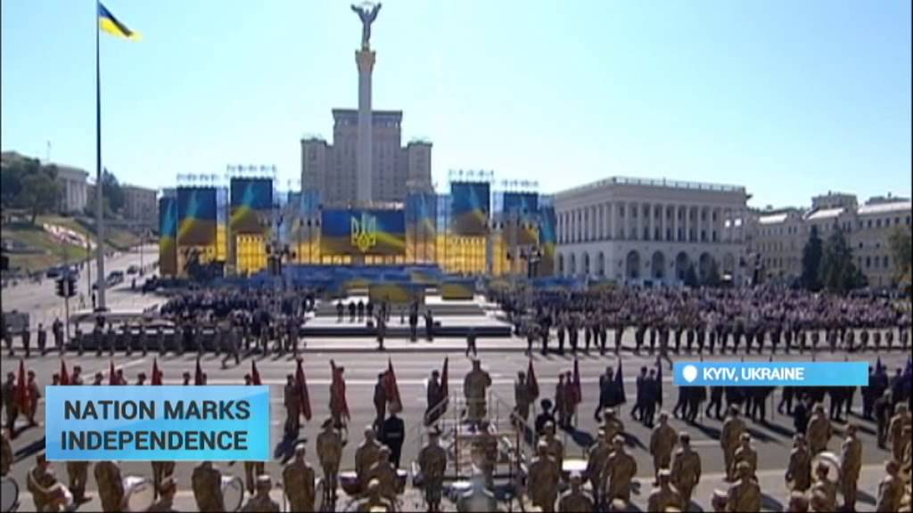ukraine independence day celebrations 2016